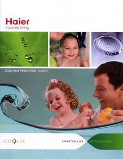 водонагреватели haier