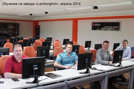 На заводе Lamborghini