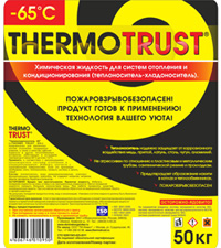 thermotrust antifreeze