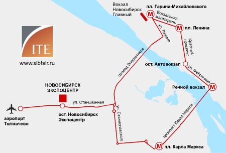 Акватерм Новосибирск
