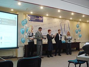 Торжественный момент оглашения победителя - компании ТАЙМ