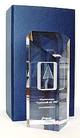Специальный приз - символ конкурса - статуэтка с символикой конкурса