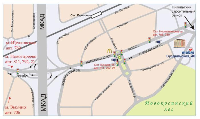 Головной офис компании «Тайм» | Карта проезда