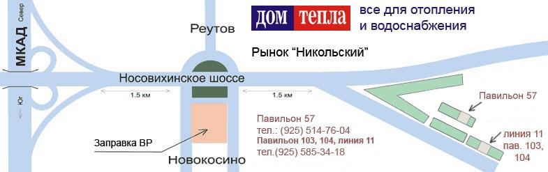 Строительный рынок «Никольский ТВЦ» | Карта проезда