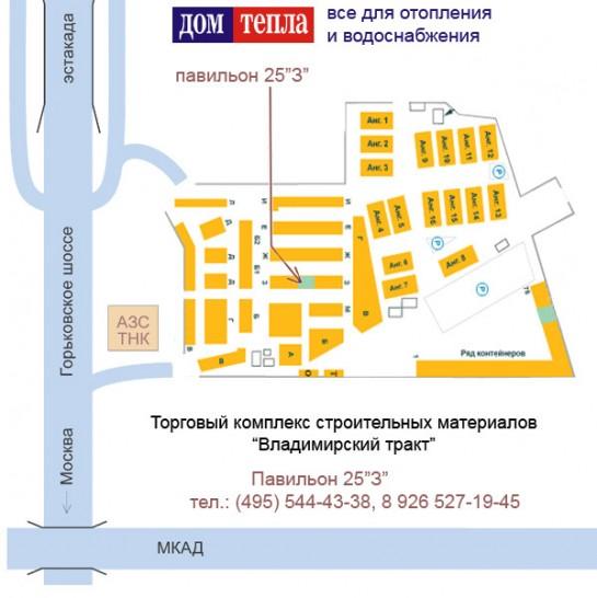 Строительный рынок «ВЛАДИМИРСКИЙ ТРАКТ» | Карта проезда